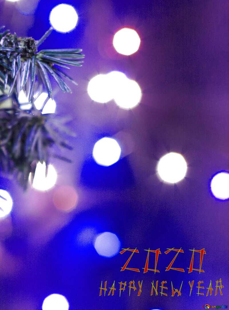 Рождественское поздравление №15316