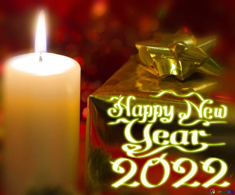Gift happy  new year 2021 №15039