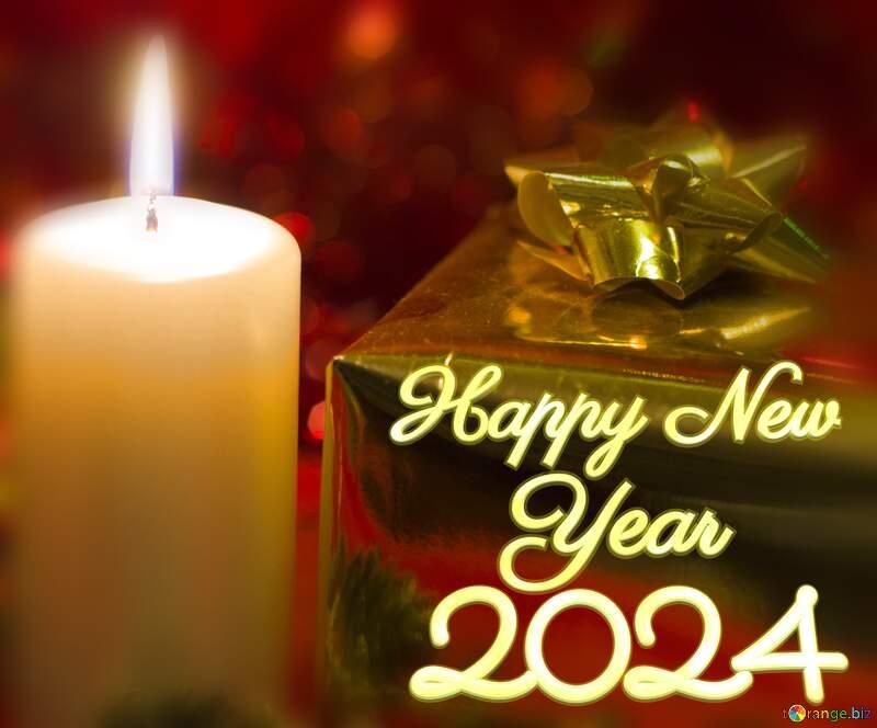 Gift happy  new year 2022 №15039
