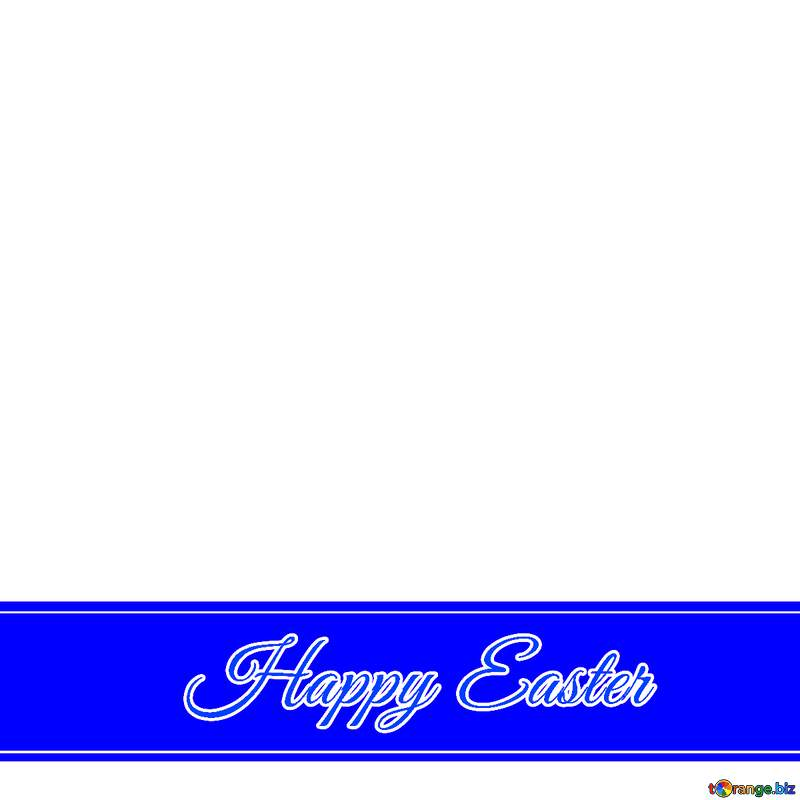 Happy Easter blue lettering label №49668