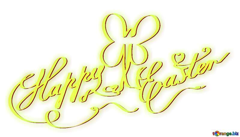 Happy Easter ribbon lettering №54714