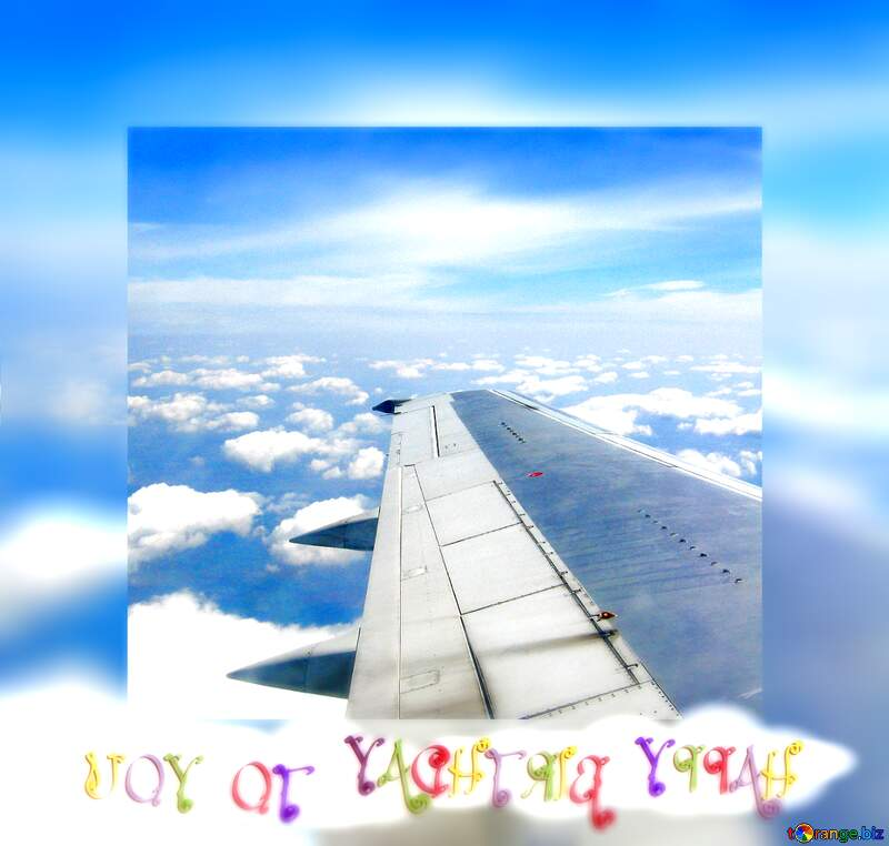 Happy Birthday Aircraft Wing №8030