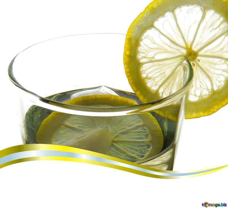Drink  with lemon metal curved border frame №16124