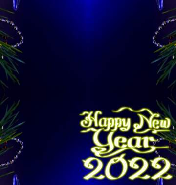 The effect of light. Vivid Colors. Pattern. Happy New Year 2020.