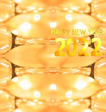 The effect of light. Vivid Colors. Fragment. Pattern. Happy New Year 2020.