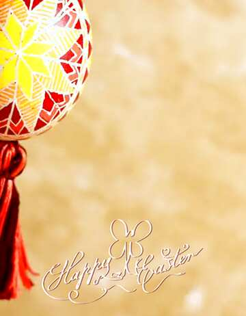 The effect of light. Vivid Colors. Fragment. Happy Easter card.