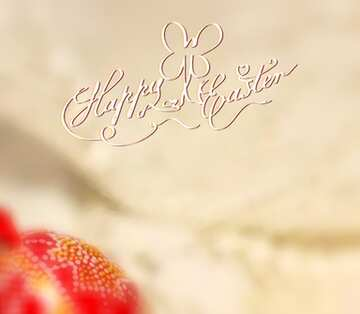 The effect of hard light. Very Vivid Colours. Blur frame. Fragment. Happy Easter card.