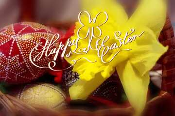 The effect of the mirror. The effect of macro blurring the top and bottom. Happy Easter card.