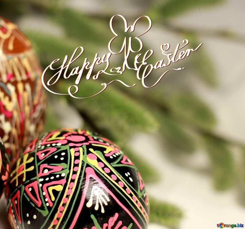 Ostern ist schön №29564