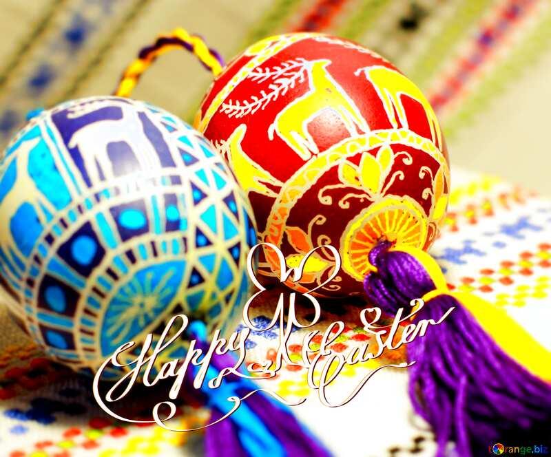 Easter frame №29381