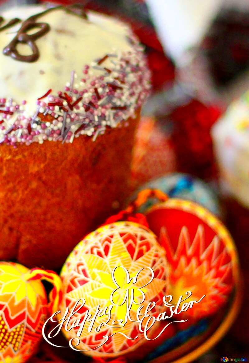 Easter  card №30185