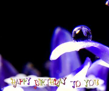 The effect of light. Very Vivid Colours. Fragment. Happy Birthday card.