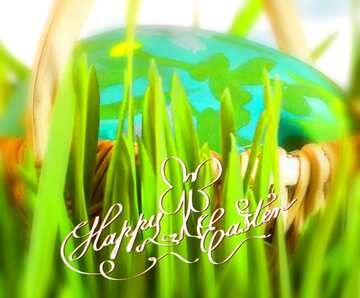 The effect of light. Very Vivid Colours. Blur frame. Fragment. Happy Easter card.
