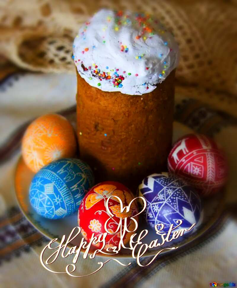 Happy Easter background №9673