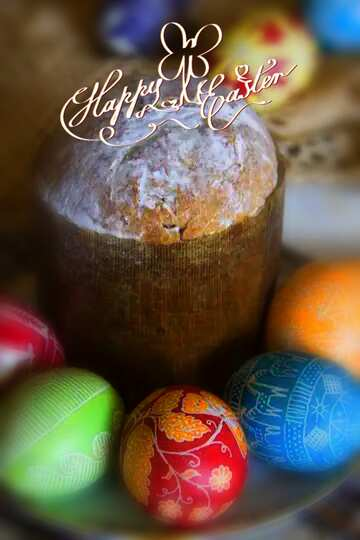The effect of the dark. Very Vivid Colours. Blur frame. Happy Easter card.