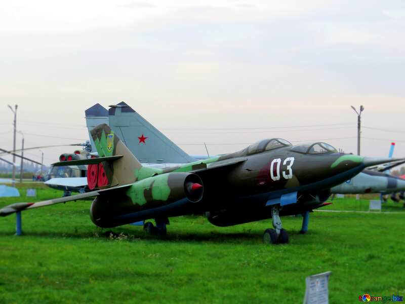 Bright colors. Yak-28. №26350
