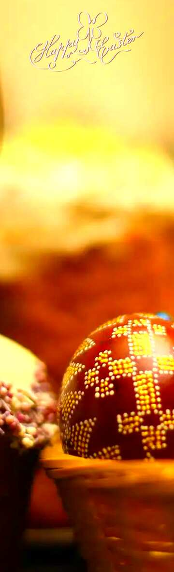 Very Vivid Colours. Fragment. Happy Easter card.