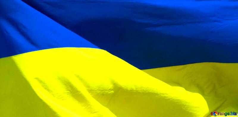 Ukraine flag №33621