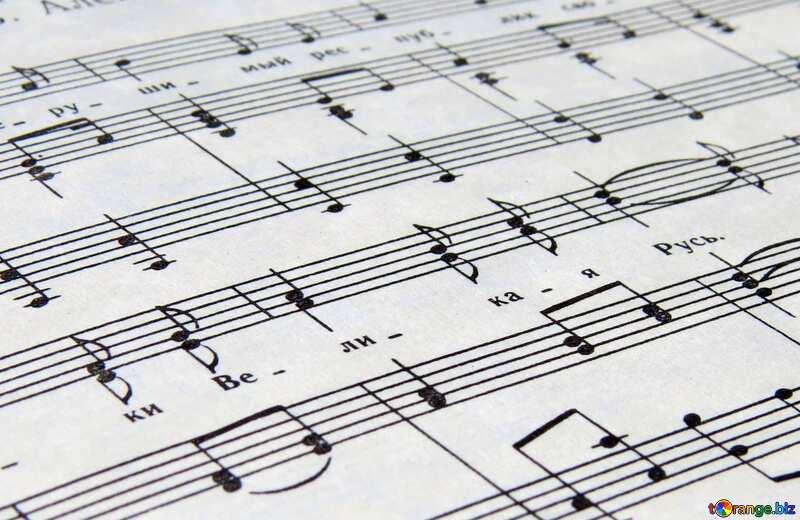 Abdeckung. Noten der Nationalhymne der Sowjetunion. №33032