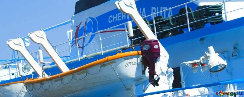 Abdeckung. Rettungsboot. №14602
