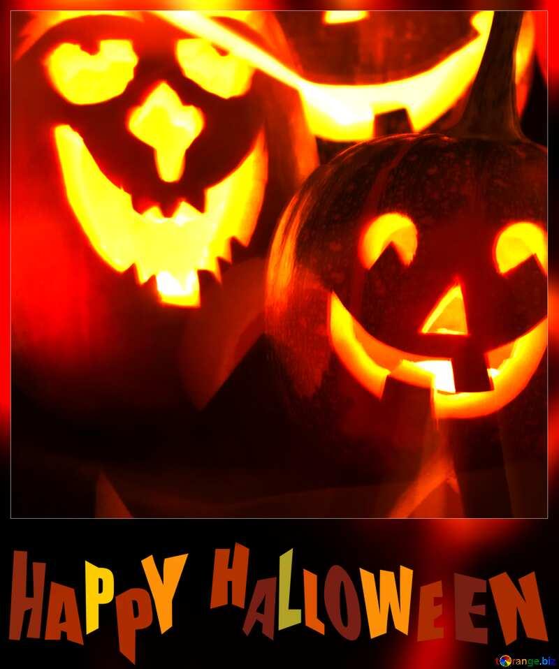 Halloween card №5934