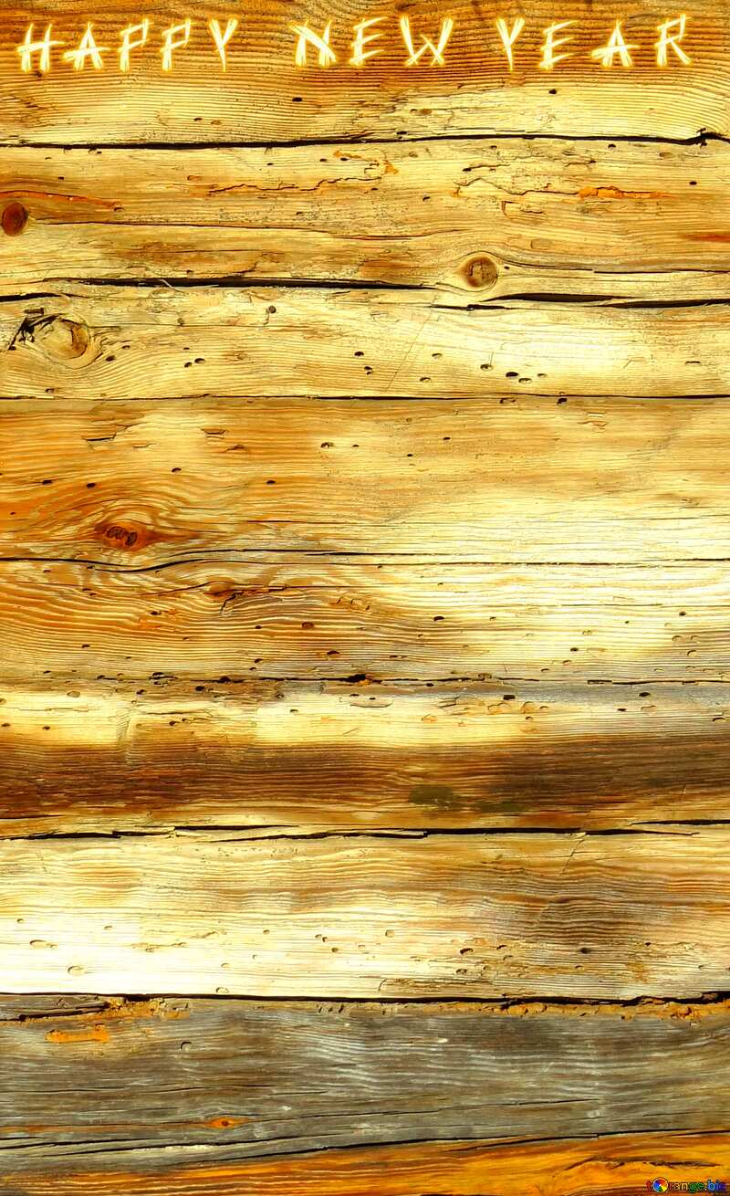 happy new year wood texture №28600
