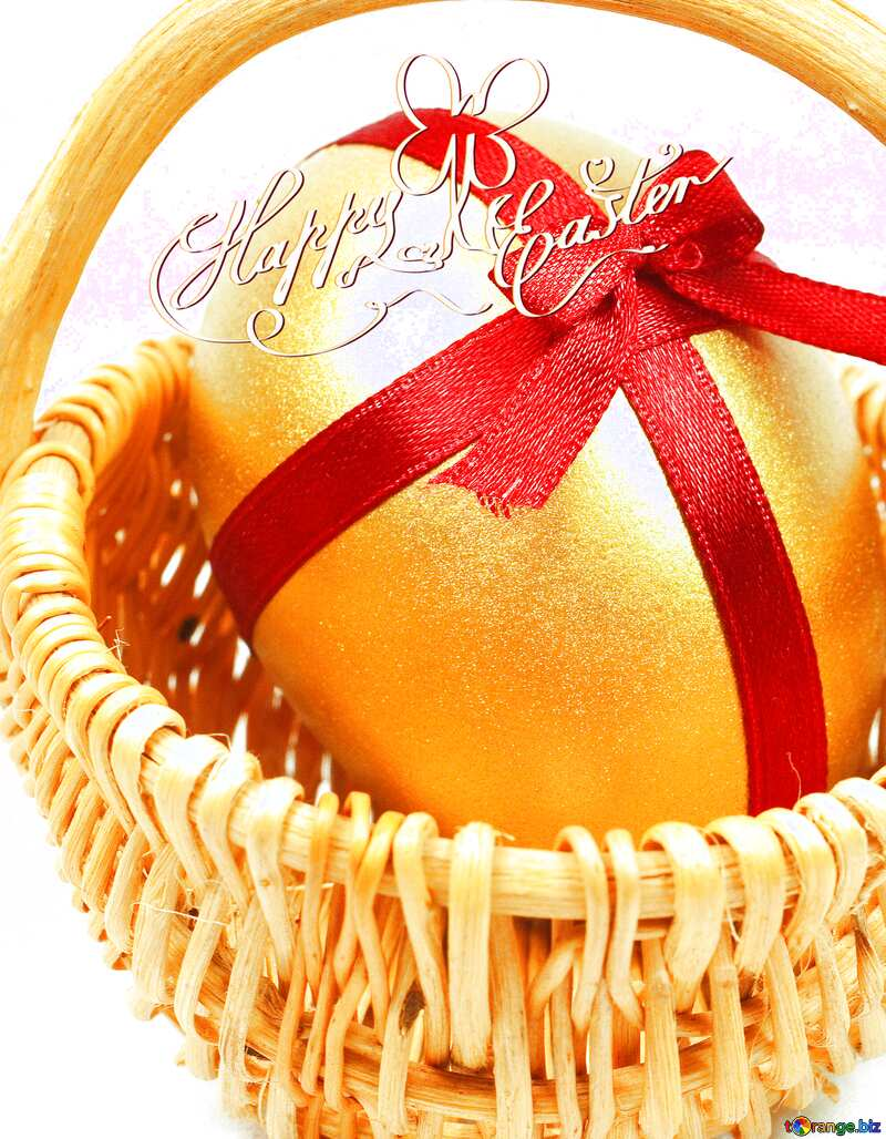 Happy Easter  Postcard  №8211