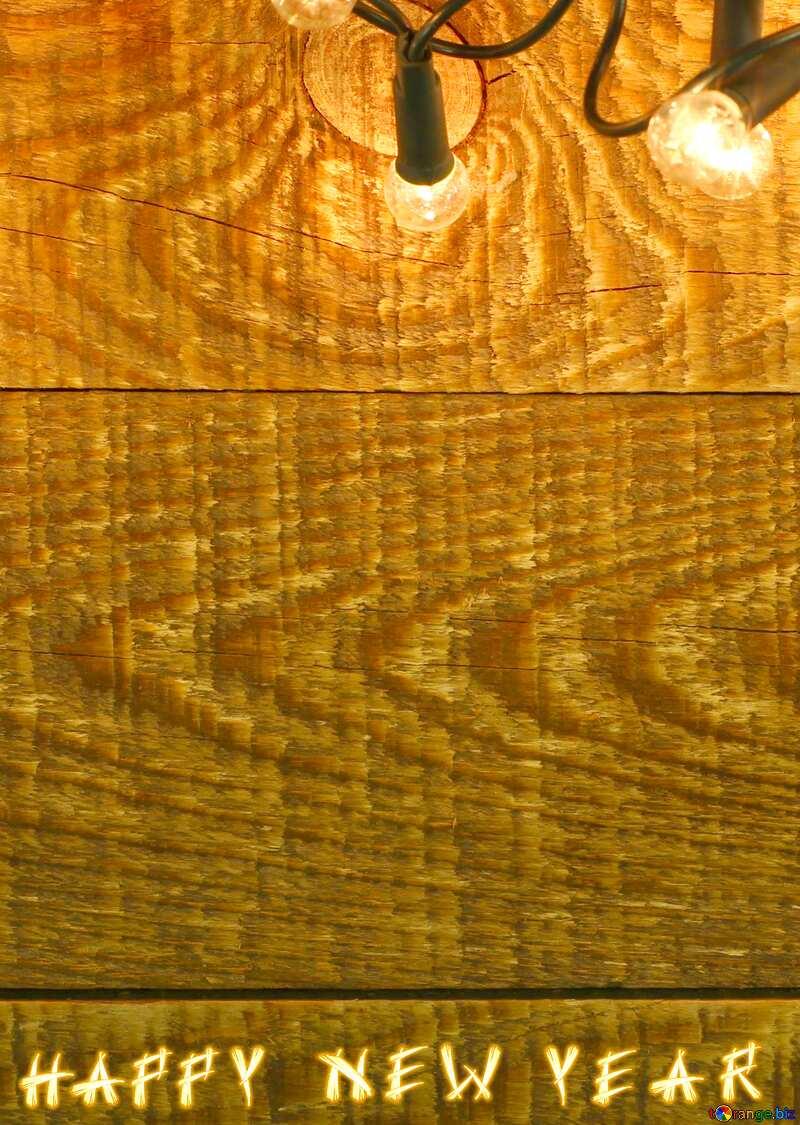 happy new year Garland wooden background №37890