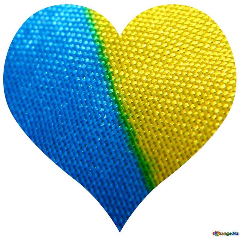 Ukraine Heart №36245