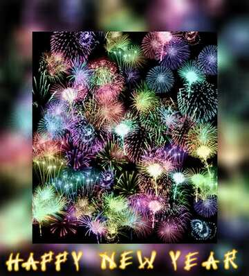 The effect of the mirror. Grey Fuzzy Border. Card with text Happy New Year.