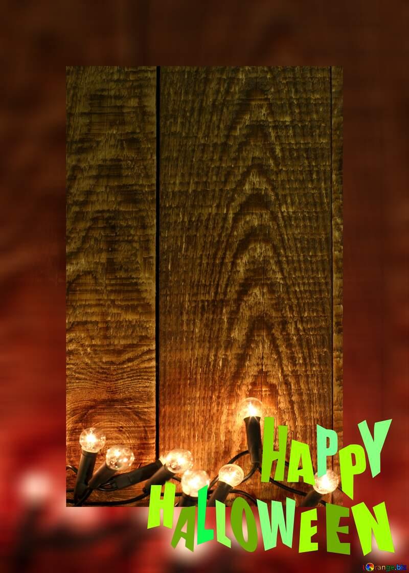illumination on wood halloween happy fuzzy border card №37891