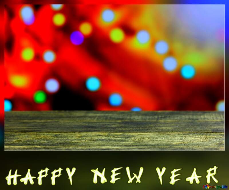 Clean wooden table with blurred background New Year blank card №48071