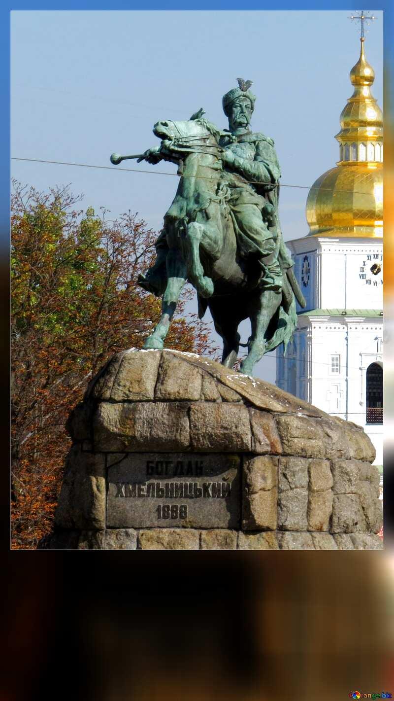 Monument Bogdan Khmelnitsky blank card №41088