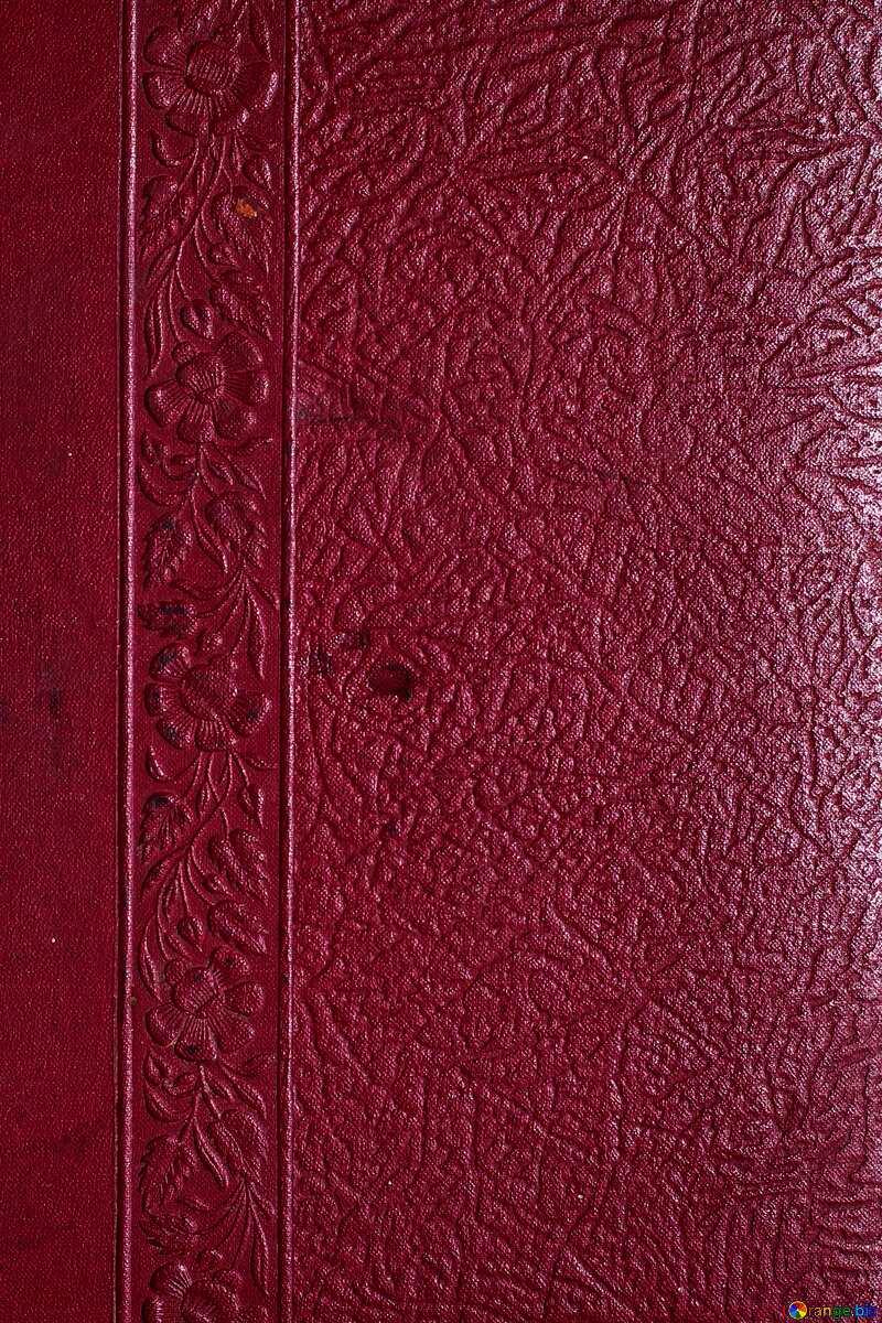 Couleur rouge. Repoussage sur cuir. №33093