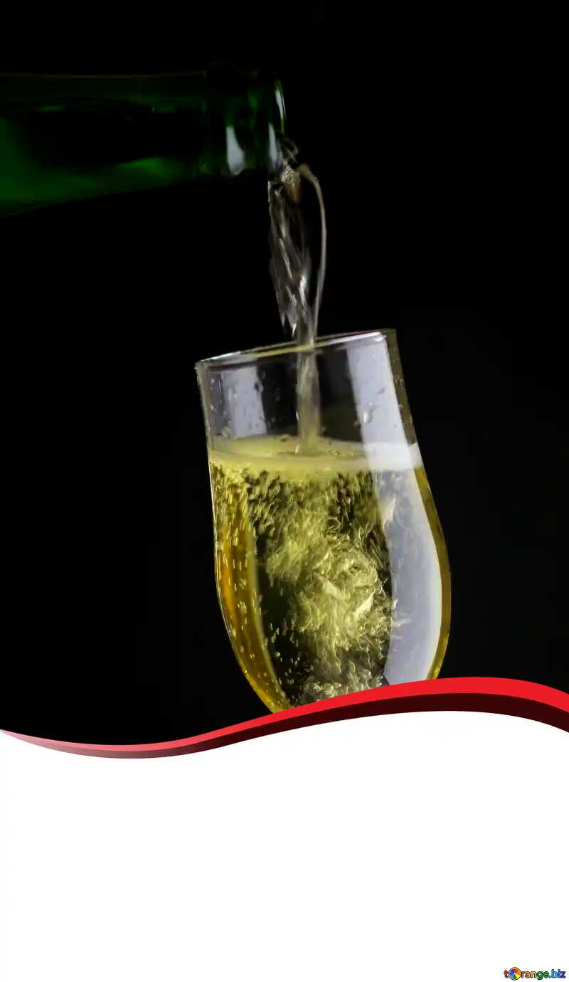 Champagne red ribbon border №25750