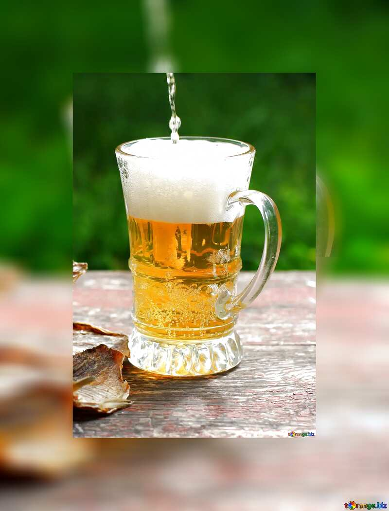 beer glass fuzzy border №34499