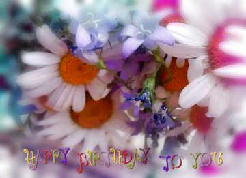 The effect of light. Vivid Colors. Blur frame. Fragment. Happy Birthday card.